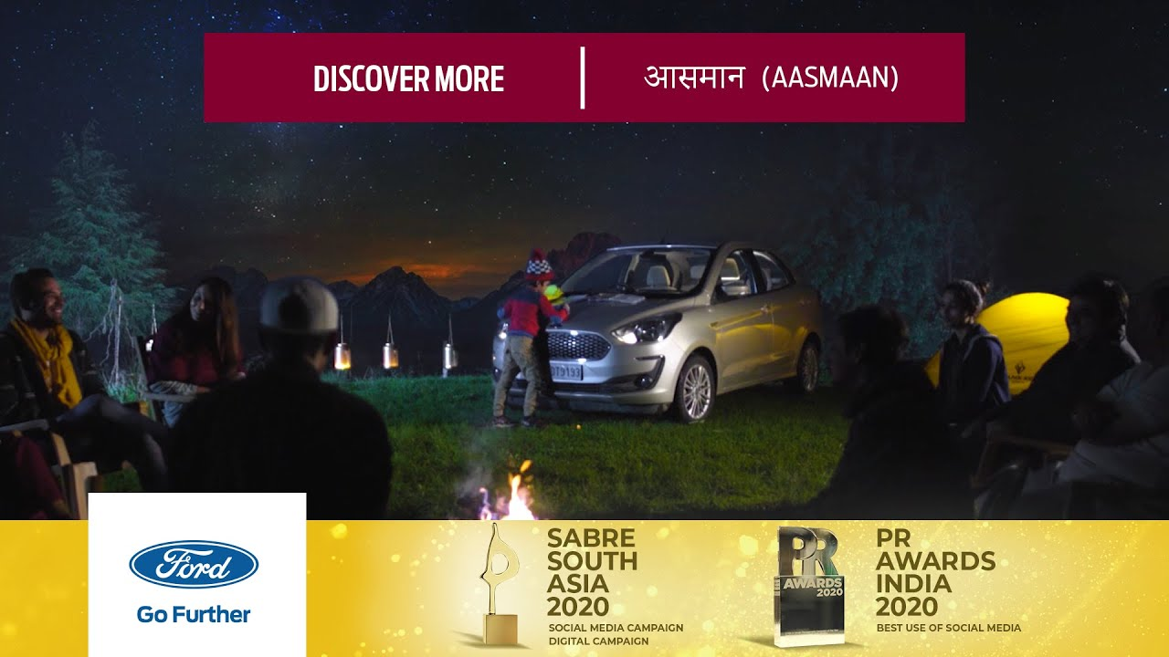 Download Discover More - आसमान  (Aasmaan)
