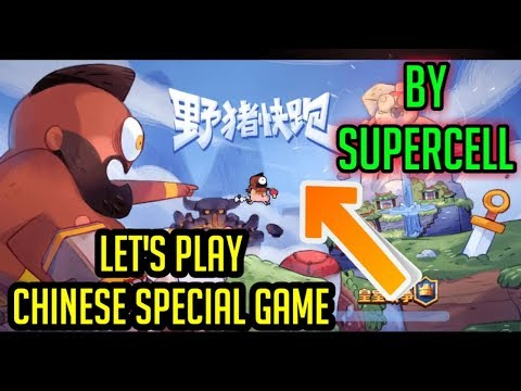WOW {NEW hogrider Special game for china by supercell}...