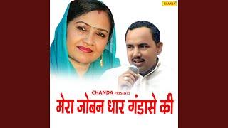 Khadi Saj Dhaj Ke