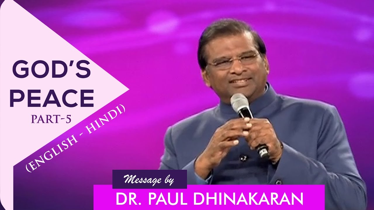 God's Peace (English - Hindi) | Part 5 | Dr. Paul Dhinakaran