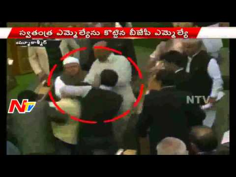 BJP MLA Slaps Independent MLA in Jammu and Kashmir Assembly