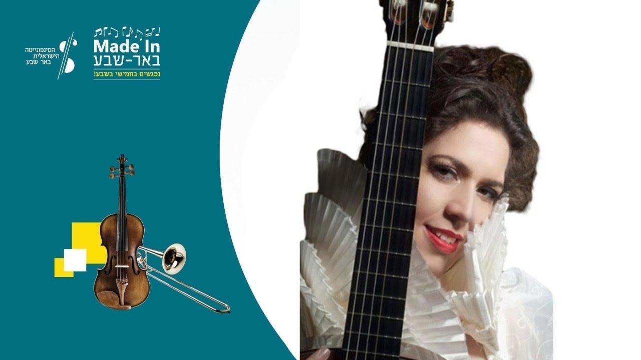 Italian Concert with Israel Sinfonietta 2021