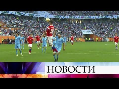 Российские болельщики обсуждают итоги матча нашей команды со сборной Сан-Марино.
