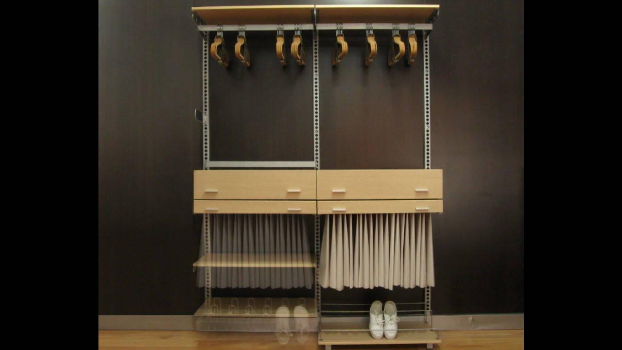 Mas organizadores closet en madera y metalicos estilo y for Closet de madera modernos pequenos