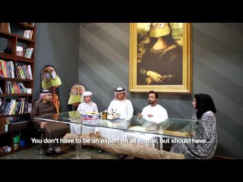 Mawaheb Chats - Mohammed Saeed Harib