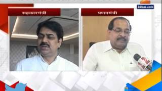 Harshwardhan Patil And Radhakrishna Vikhe Patil On Water Shortage