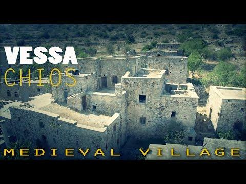 VESSA CHIOS (Medieval mastic village) - Βέσσα ΧΙΟΣ (documentary)
