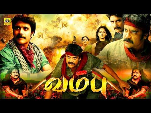Latest Tamil Action Movie|| Tamil Super...