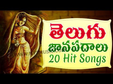 Telugu Janapadalu 20 Hit Songs - Telangana Folk Songs - Folk Songs - JUKEBOX