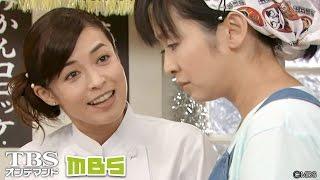 次々に見事な料理を出す菜々子(横山めぐみ)に対して、くるみ(斉藤由貴)も...