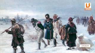 UTV. История крупнейшей битвы 1812 года у деревни Бородино.