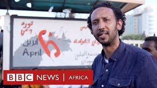 A day in Sudan's protest headquarters - BBC Africa