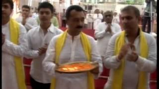 shri bhagwat mahapuran aartishri 1008 shri swami viswatmanand saraswati ji maharaj