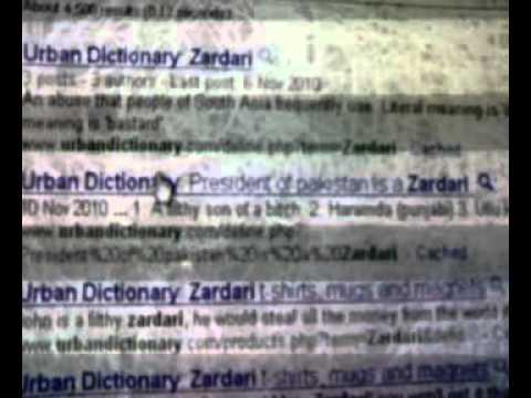 e0dc8acd48f ... cheap nike kobe xi zardari in urban dictionary 45c13 b5811