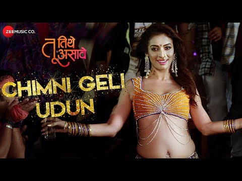 Chimni Geli Udun | Tu Tithe Asave | Bhushan Pradhan, Heena Panchal & Vijay Patkar | Ganesh Patil