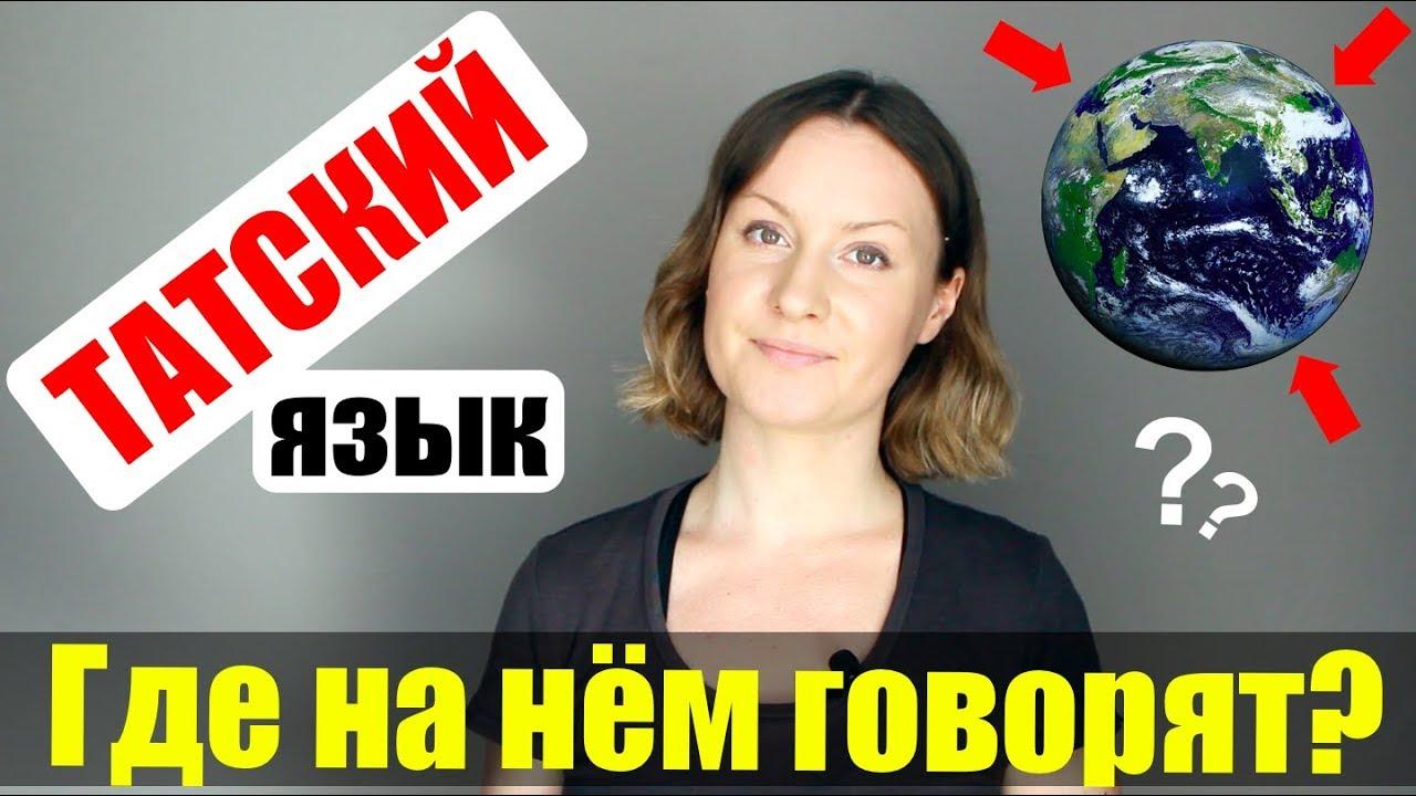ATİŞ TV | Tat xalqı və tarixi - Vuqar Salayevin araşdırmalarında