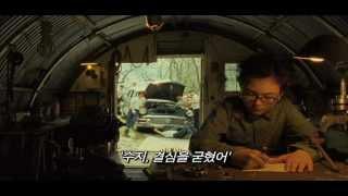 [문라이즈 킹덤] 예고편 Moonrise Kingdom (2012) trailer (Korea ver.)