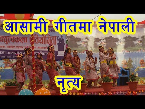 New assamese song Nepali Jadio Axomiya by...