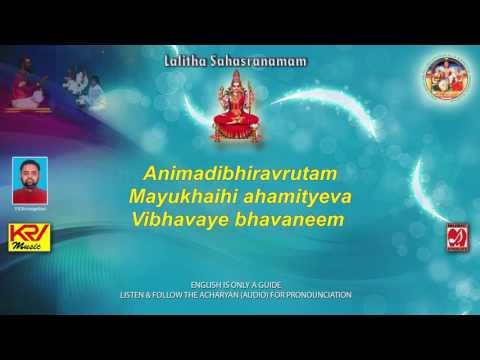 Learn to chant Lalitha Sahasranamam - Gurukulam Method 02 | P B Shrirangachari