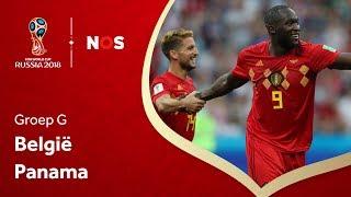 WK voetbal 2018: Samenvatting België - Panama (3-0)