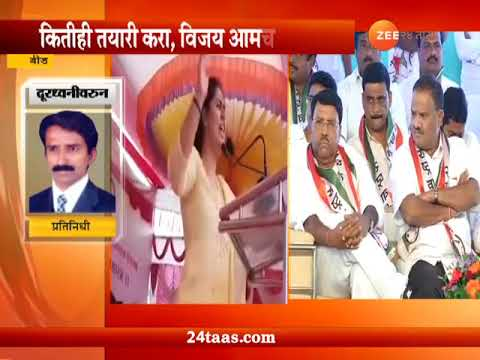 Beed Pankaja Munde Critic To NCP Party...