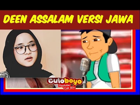 DEEN ASSALAM Versi BOSO JOWO - Nissa Sabyan | Sabyan  | Cover Culoboyo