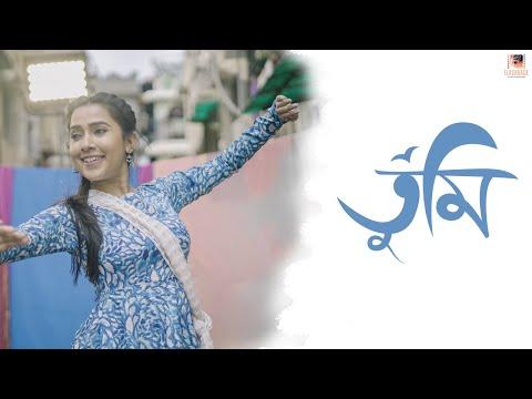 Download TUMI (Official Music Video) Nihal Thakuria   Roopchanda Sarma   Bedanta Bezbaruah  Tanuj Nath
