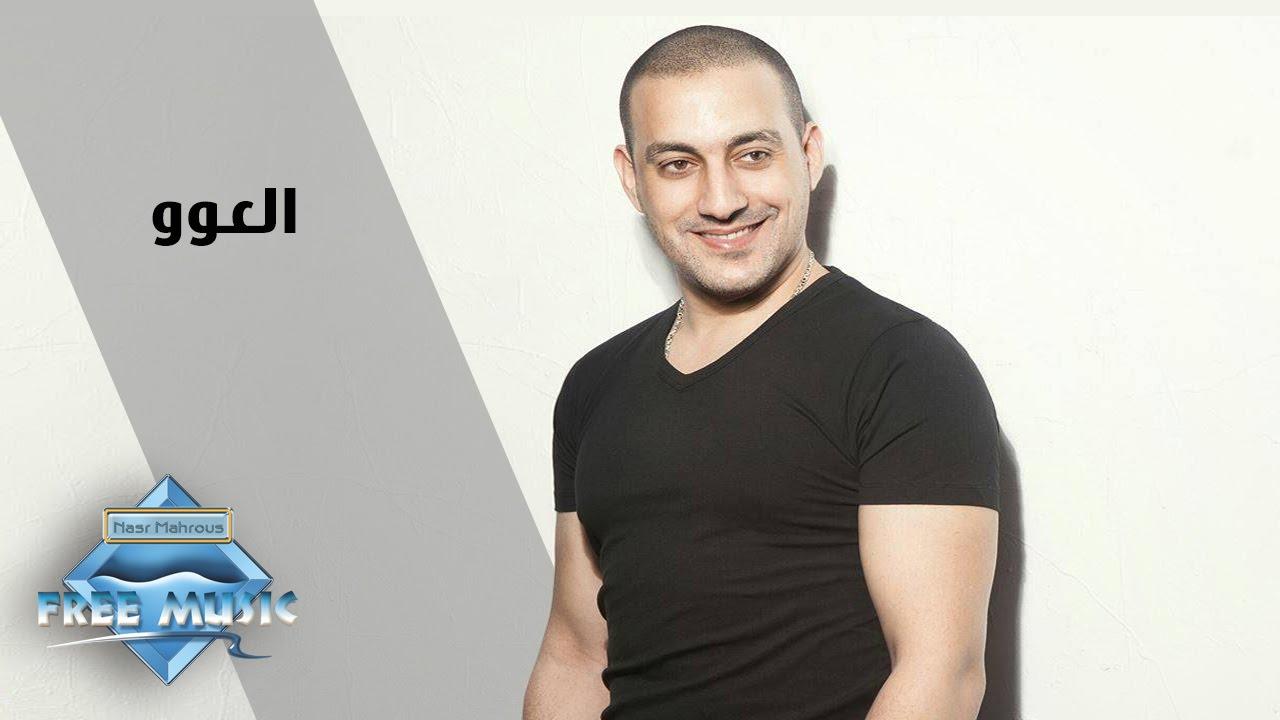 Download Diab - El 3aw | دياب - العوو