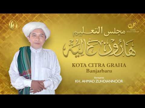 Download KH. Ahmad Zuhdiannur (Banjarmasin) - 2019-12-03 Hari Selasa - Kitab Al-Hikam MP3 & MP4