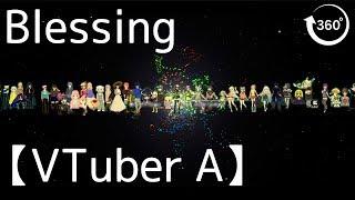 【40人超合唱コラボ】Blessing【VTuber A】