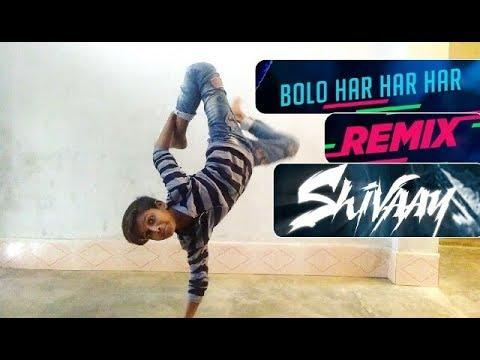 BOLO HAR HAR HAR Video Dance | SHIVAAY...