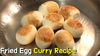 Korean Fried Egg Curry Recipe …