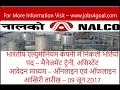 Jobs In National Aluminium Company Limited, Central Govt Job, Apply Online Before 09.06.2017