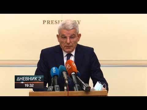 BiH ne priznaje samoproglašeno Kosovo