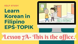 Self-study EPS-TOPIK 7A in Filipino