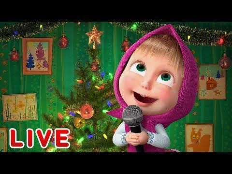 Маша и Медведь LIVE 🎵❄️ КАРАОКЕ С МАШЕЙ! ❄️🎵 Сборник лучших песен 🎤  Тадабум песенки для детей
