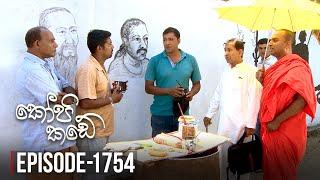 Kopi Kade | Episode 1754 - (2020-02-01) | ITN Thumbnail