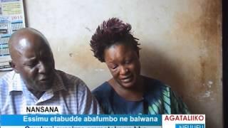 Essimu etabudde abafumbo ne balwana thumbnail