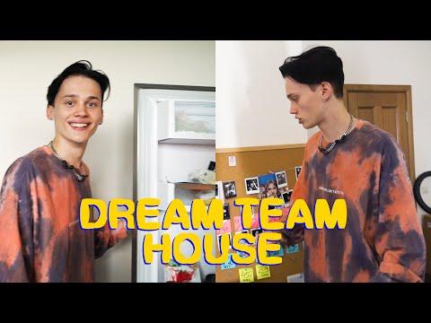 ЭКСКУРСИЯ по новому DREAM TEAM HOUSE | вся правда от Дани Милохина