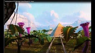 """Черкассы ТРЦ """"Lubava"""" 7D атракцион. Гробница фараона..."""