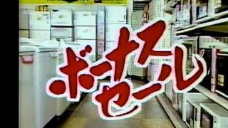 喜多商店のCM2大公開 チラッ.