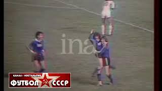 1979 Dynamo Tbilisi Hamburg Germany 2 3 Champions Cup 1 8 final review 2