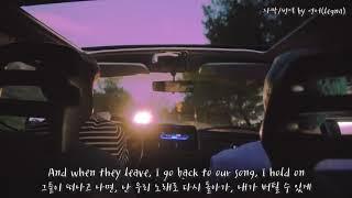 [한글가사/뮤비]Lauv & Troye Sivan(트로이시반) - I'm so tired