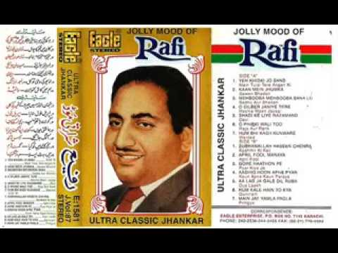 O Fir Ki Wali-Eagle Jhankar-Raja Aur Rank
