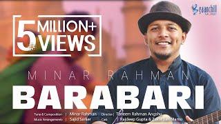 MINAR | Barabari | Mamo | Rajdeep | Angshu | Tune- Minar | Lyrics- Asif Iqbal | Music- Sajid | 2018