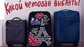 Когда чемодан умнее тебя #WylsaCES 2016 - YouTube