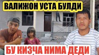 ВАЛИЖОН УСТА БУЛДИ ЖАННАТ РАЙХОНЛАРИ ФИНАЛ КАЧОН