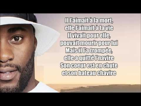 Gradur - Rosa (Paroles)