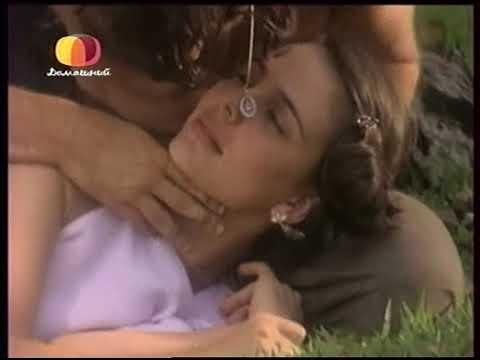 Земля любви, земля надежды (38 серия) (2002) сериал