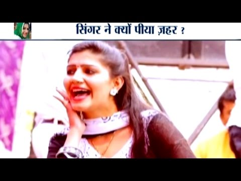 Why Haryana Ragini Singer and Dancer Sapna Chaudhary Consume Poison